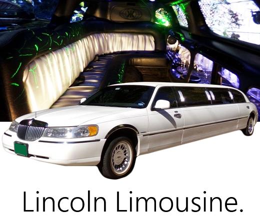 リムジンの車種・リンカーンタウンカーリムジン