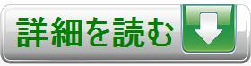 バチェロレッテパーティー・リムジン.バチェロレッテパーティー東京・横浜プラン