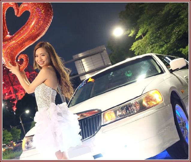 日本最大級のブライズメイド|結婚式の後はブライズリムジンパーティー